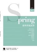 オーダーシステム 季節限定タイプ・春・2年数学 標準問題演習 33M2DK