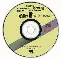 2019進研[センター試験]直前演習 英語(リスニング)30minutes×7(CD)